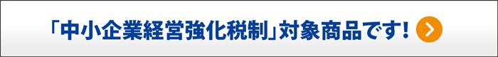 総合健診システム StandardNEO,健診,導入実績,NDソフト,健康診断,健診ソフト