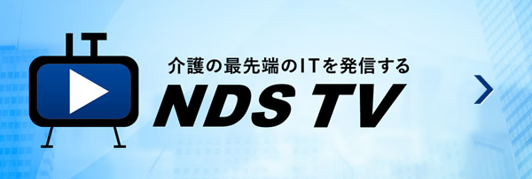 NDS-TV